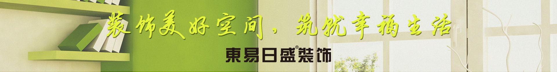 品牌实力banner